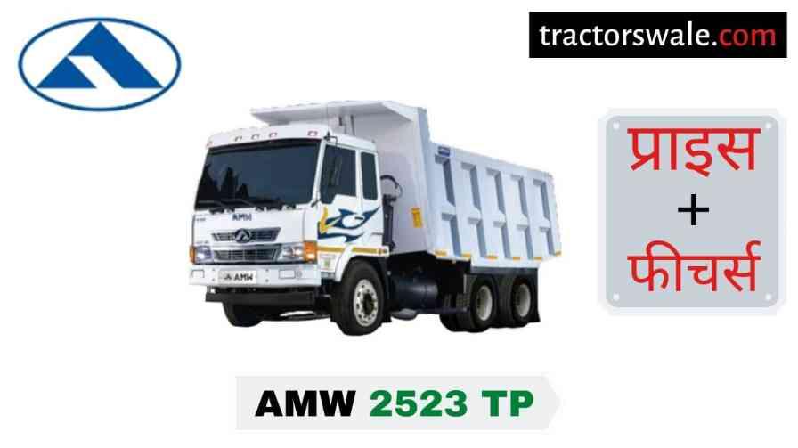 AMW 2523 TP