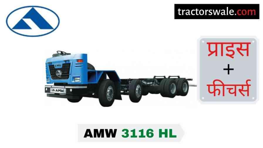 AMW 3116 HL