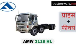 AMW 3118 HL Price in India, Specification, Mileage | 2020