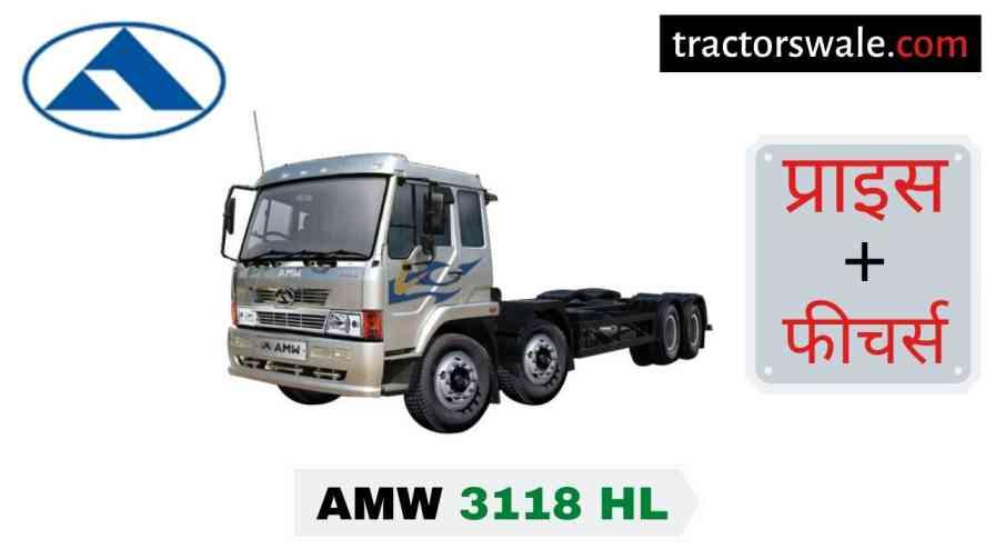 AMW 3118 HL