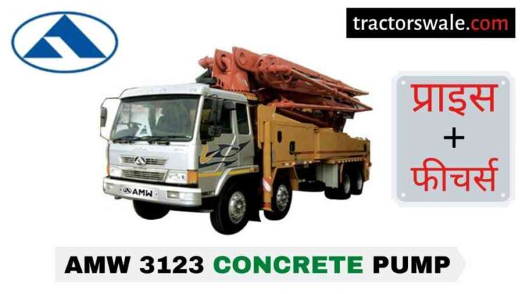 AMW 3123 Concrete Pump Price in India, Specs, Mileage | 2020
