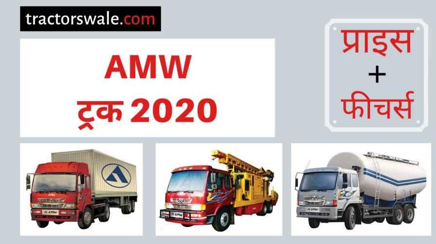 AMW Trucks
