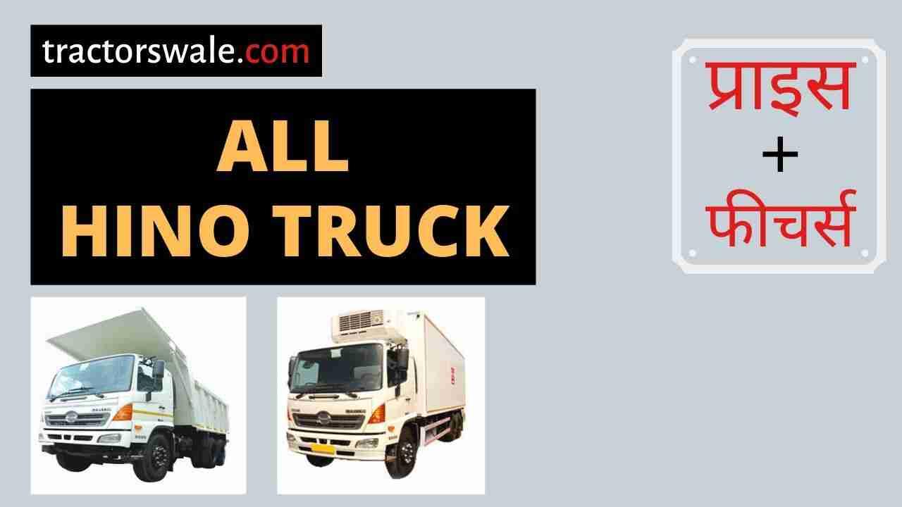 All Hino Trucks