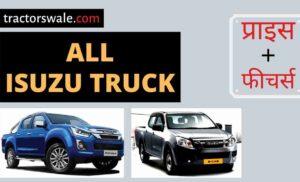 All Isuzu Trucks Price in India, Specs, Mileage | Offers 2020