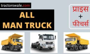 All MAN Trucks Price in India, Specs, Mileage | Offers 2020