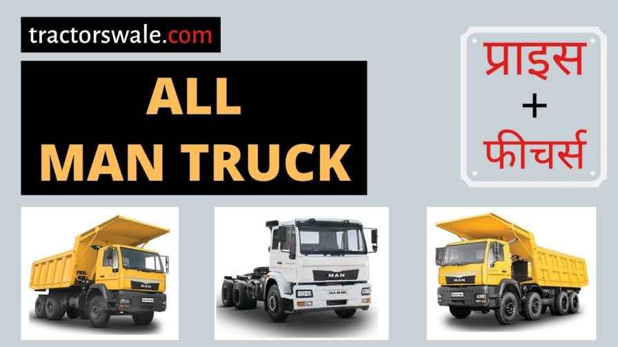 All MAN Trucks