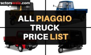 All Piaggio Trucks Price in India, Specs, Mileage | Offers 2020