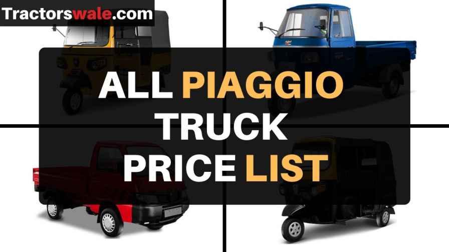 All Piaggio Trucks Price in India, Specs, Mileage   Offers 2020