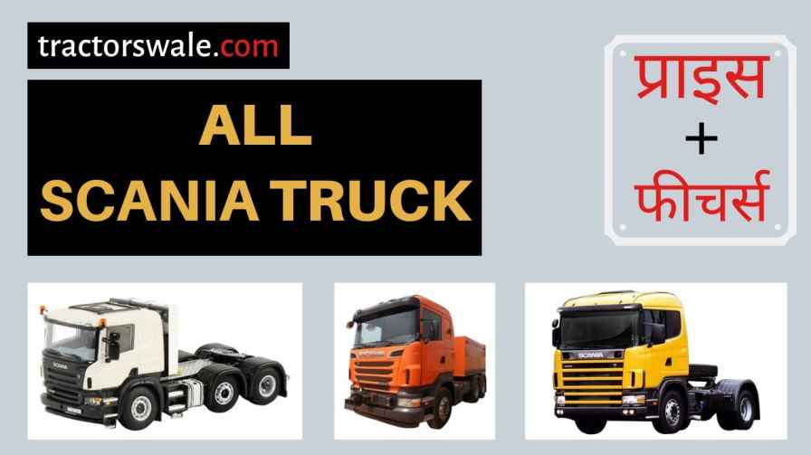 All Scania Trucks