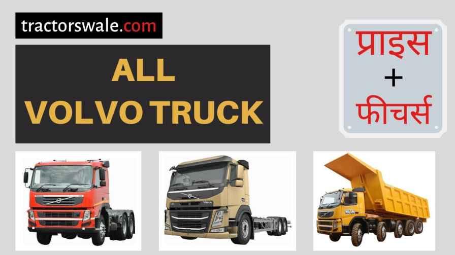 All Volvo Trucks