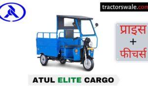 Atul ELITE Cargo Price in India, Specs, Mileage | 2020