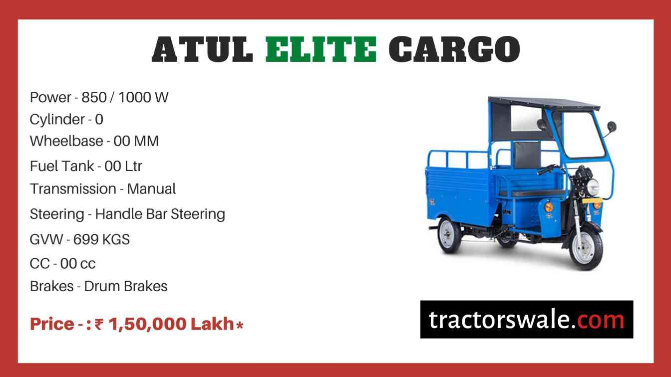 Atul ELITE Cargo price
