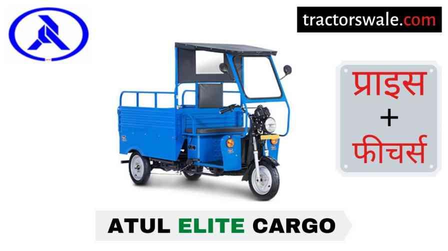 Atul ELITE Cargo