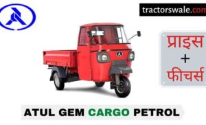 Atul GEM Cargo Petrol Price in India, Specs, Mileage | 2020