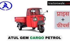 Atul GEM Cargo Petrol Price in India, Specs, Mileage | 2020