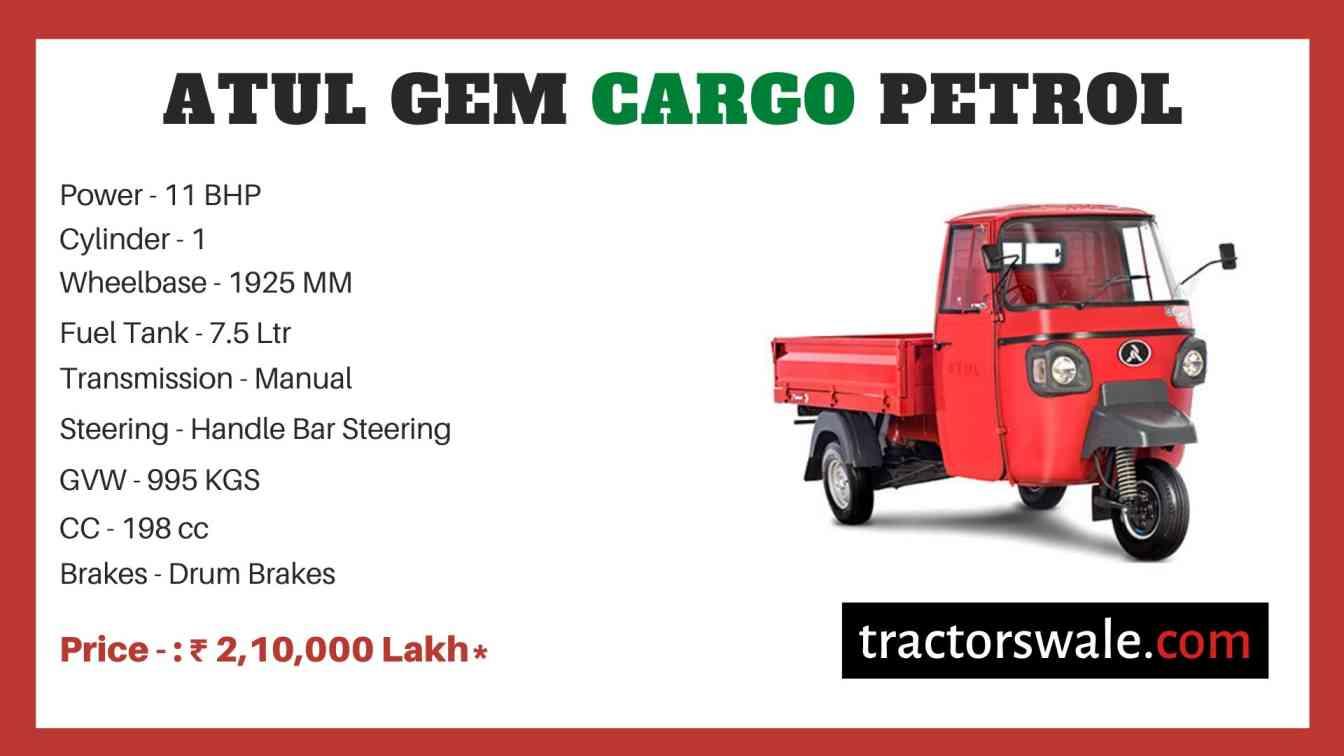 Atul GEM Cargo Petrol price