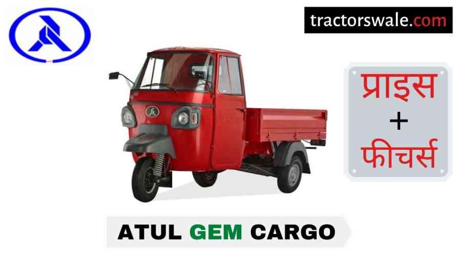 Atul GEM Cargo Price in India, Specification, Mileage | 2020