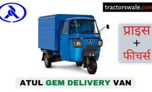 Atul GEM Delivery Van Price in India, Specs, Mileage | 2020