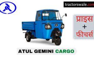 Atul GEMINI Cargo Price in India, Specs, Mileage | 2020