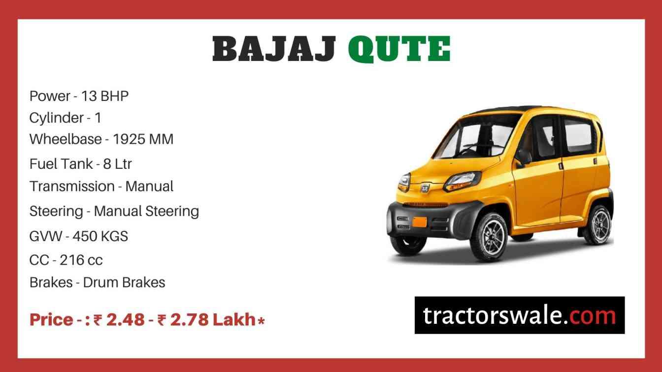 Bajaj Qute price