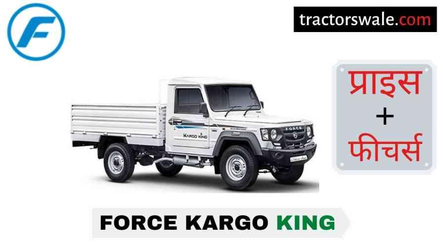 Force Kargo King