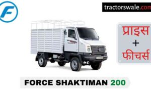 Force SHAKTIMAN 200 Price in India, Specs, Mileage | 2020