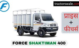 Force SHAKTIMAN 400 Price in India, Specs, Mileage | 2020