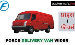 Force Traveller Delivery Van Wider Price in India, Specs, Mileage | 2020