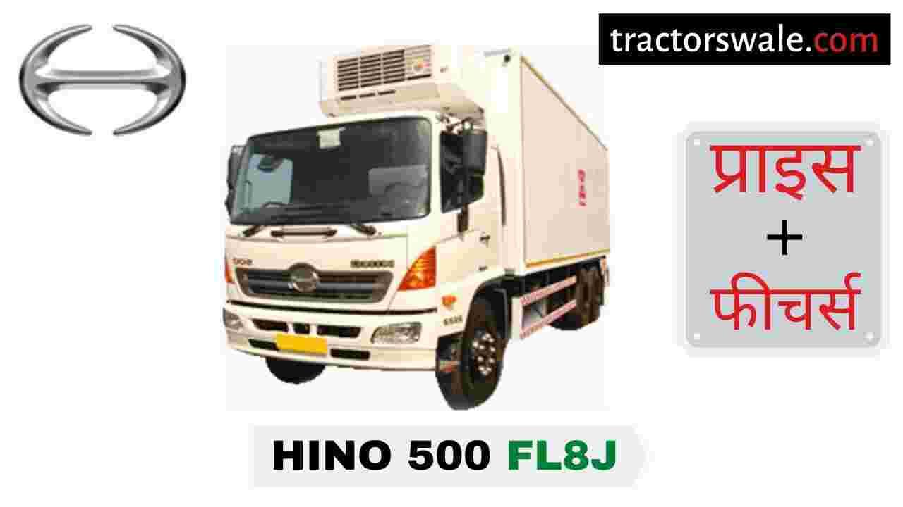 Hino 500 FL8J