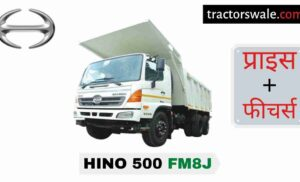 Hino 500 FM8J Price in India, Specs, Mileage | 2020