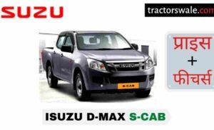 Isuzu D-MAX S-Cab Price in India, Specs, Mileage | 2020