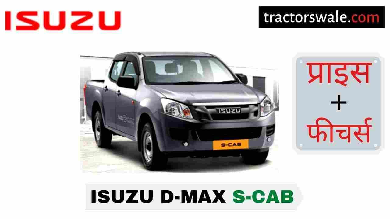 Isuzu D-MAX S-Cab