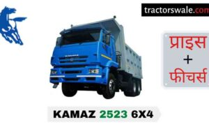 Kamaz 2523 6×4 Price in India, Specification, Mileage | 2020