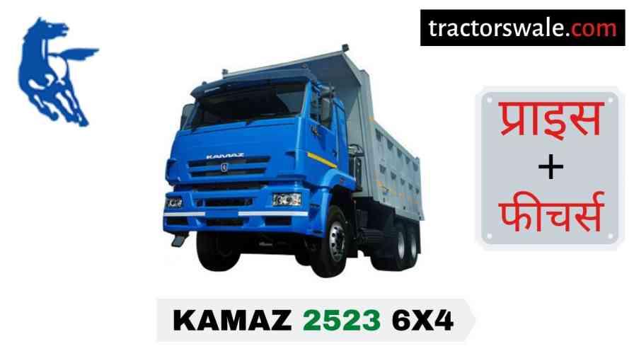 Kamaz 2523 6x4