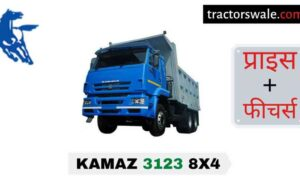 Kamaz 3123 8×4 Price in India, Specification, Mileage | 2020