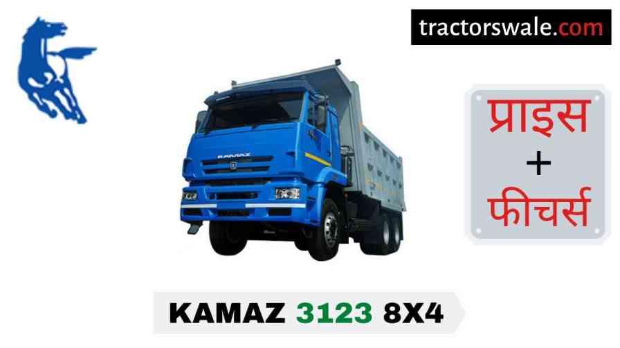 Kamaz 3123 8×4 Price in India, Specification, Mileage | 2020
