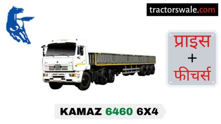 Kamaz 6460 6×4 Price in India, Specification, Mileage | 2020