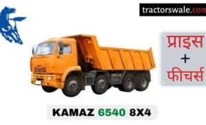 Kamaz 6540 8×4 Price in India, Specification, Mileage | 2020