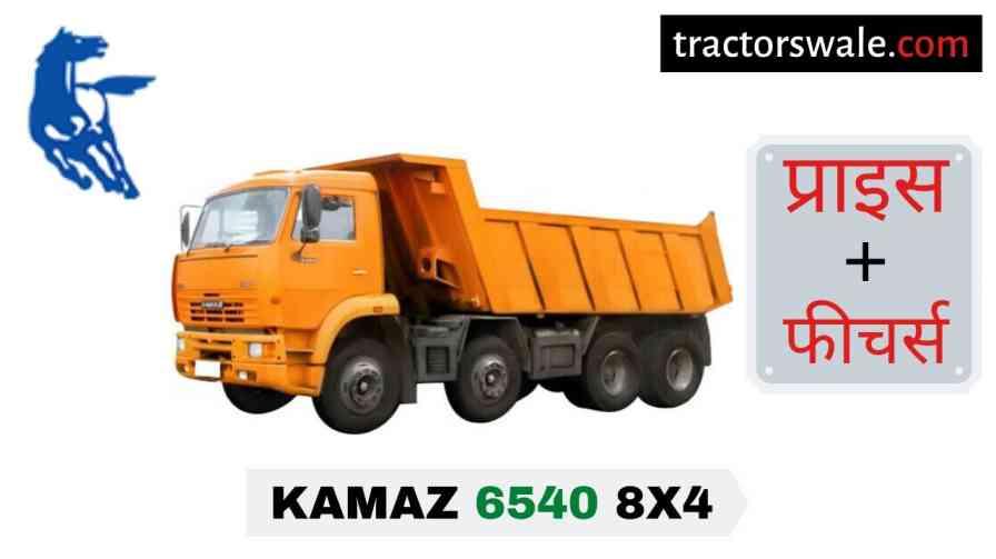 Kamaz 6540 8x4