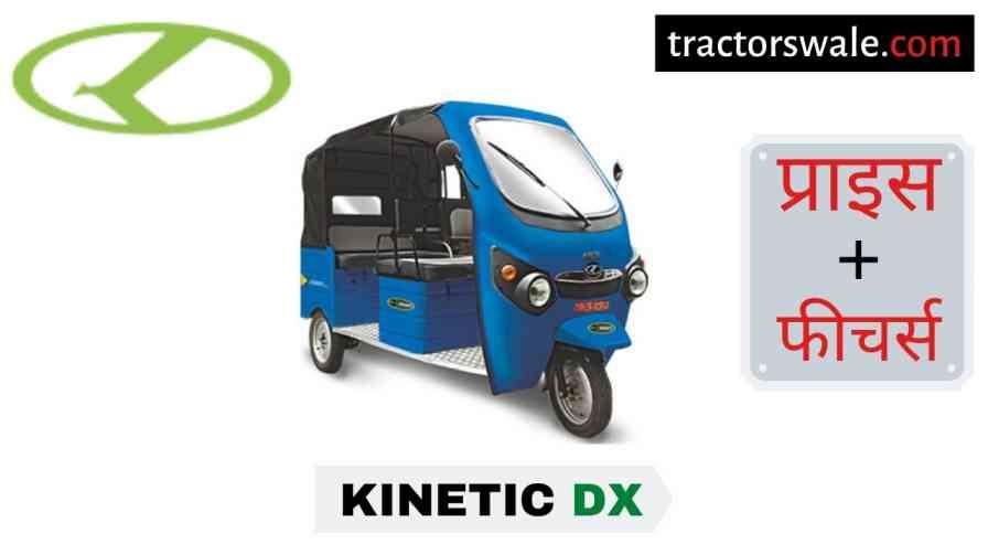 Kinetic DX