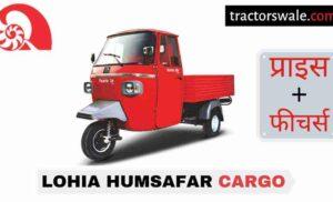 Lohia Humsafar Cargo Price in India, Specs, Mileage | 2020