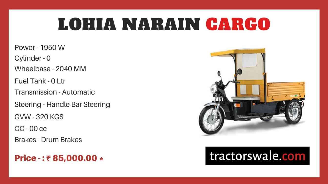 Lohia Narain Cargo price