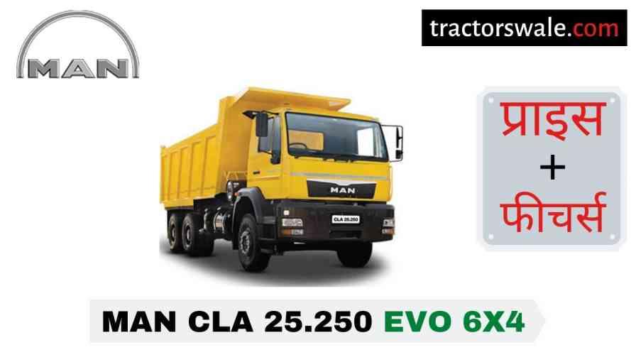 MAN CLA 25.250 EVO 6x4