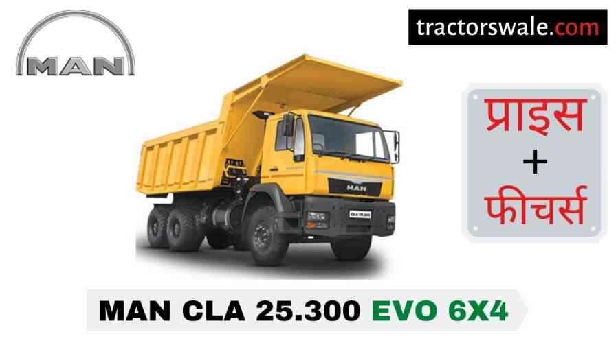 MAN CLA 25.300 EVO 6×4 Price in India, Specs, Mileage   2020