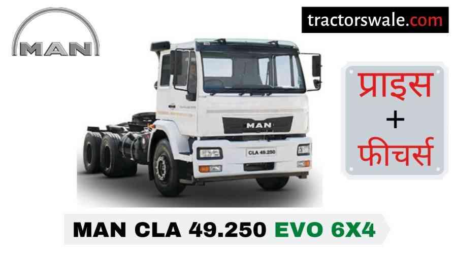 MAN CLA 49.250 EVO 6x4