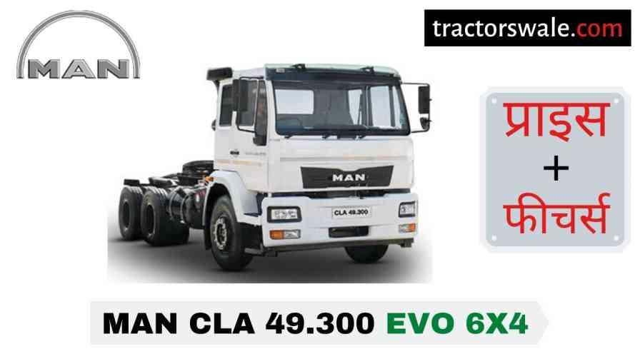 MAN CLA 49.300 EVO 6×4 Price in India, Specs, Mileage | 2020