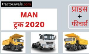 MAN Trucks Price in India, Specs, Mileage 【Offers 2020】
