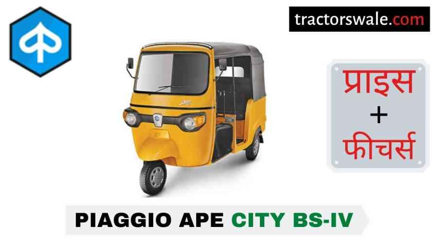 Piaggio Ape City BS-IV