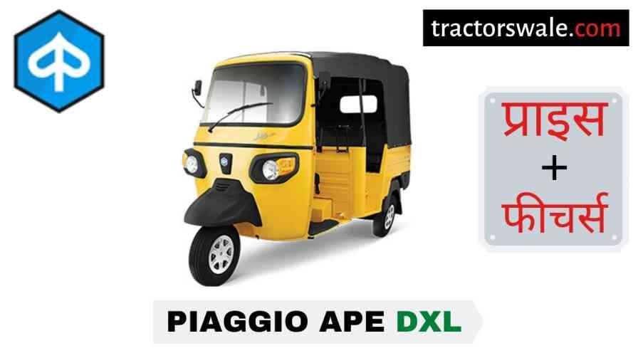 Piaggio Ape DXL