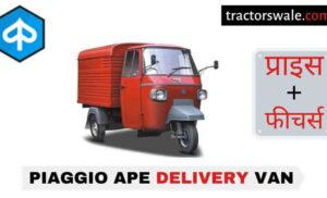 Piaggio Ape Delivery Van Price in India, Specs, Mileage | 2020